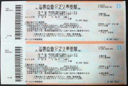 2008121502.jpg