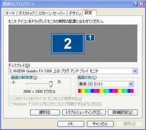2008121603.jpg