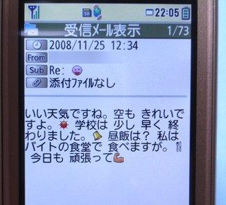 2008112402.jpg