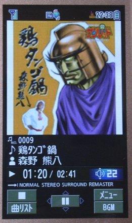 2008112601.jpg