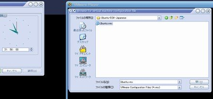 2009012601.jpg