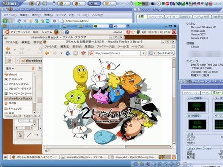 2009012701.jpg