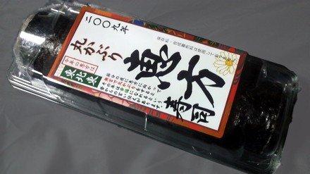 2009020302.jpg