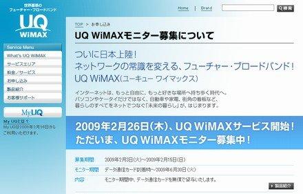 2009020401.jpg