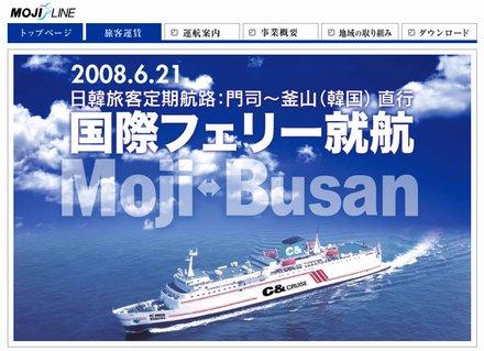 2009041701.jpg