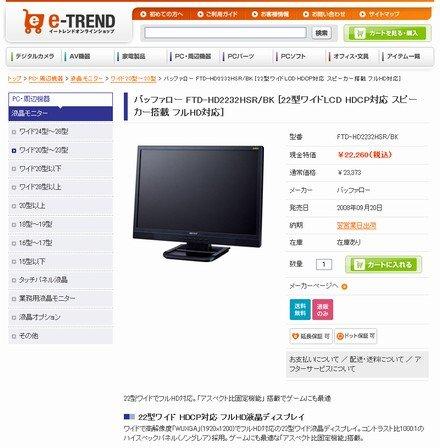 2009101801.jpg