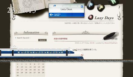 0系 新幹線到着シーン