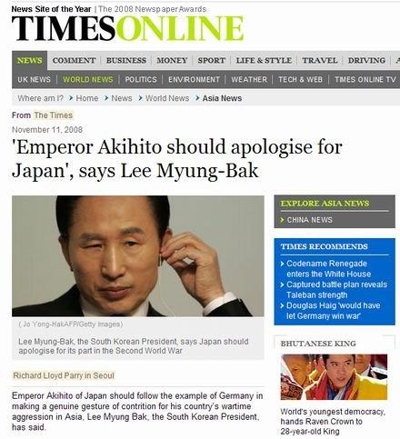 2008年11月11日 英国TIMES紙の記事