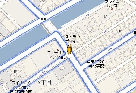 ポパイへの道(1)