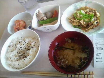 2008年10月10日の昼食